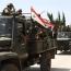 Сирийская оппозиция выводит тяжелое вооружение из Идлиба