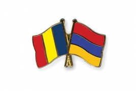 Romanian Senate ratifies EU-Armenia agreement