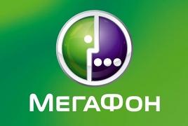 Новым гендиректором «МегаФон» назначен Геворк Вермишян