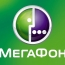 Գևորգ Վերմիշյանը կդառնա ռուսական «Մեգաֆոնի» գլխավոր տնօրենը