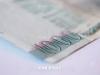 €2,12 մլն՝ Ֆրանկոֆոնիայի և «Երևան 2800»-ի համերգային միջոցառումների իրականացմանը