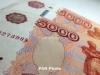 Սարատովցի պատգամավորը փորձնական մեկ ամիս 3500 ռուբլով կապրի