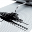 В Сюникской области Армении произошло землетрясение силой 2-3 балла
