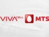 Cloud VivaCell-MTS-ը թույլ կտա ձեռնարկություններին ինտեգրվել թվային աշխարհին