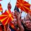 Մակեդոնիայի խորհրդարանը քվեարկել է երկրի վերանվանման օգտին