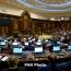 Заседание парламента РА началось: В повестке - избрание премьера