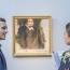 Созданную искусственным интеллектом картину продали за $432 тысячи на Christie's