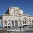 Պատմության թանգարանն ուրարտական նմուշներով Բրիտանական թանգարանում միջազգային ցուցահանդեսի  կմասնակցի
