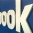 Число активных пользователей Facebook в Европе сократилось