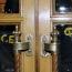 Теракт в здании УФСБ Архангельска: 17-летний принес бомбу и подорвался