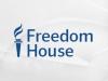 Freedom House внес Армению в список стран со свободным интернетом