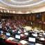 Премьер Армении не избран: Парламент РА распускается