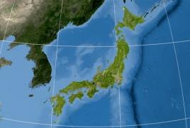 Япония потеряла один из островов