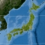 Esanbehanakitakojima islet goes missing in Japan