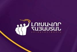 «Լուսավոր Հայաստանն» առանձին կմասնակցի ԱԺ ընտրություններին