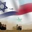 Сирия отказалась от гумпомощи из Израиля
