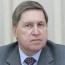 Ушаков: На пост генсека ОДКБ - 3 кандидатуры