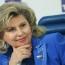 ՌԴ ՄԻՊ. ՀՀ-ում խախտվում են ռուսախոսների իրավունքները
