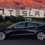 У Tesla появился новый председатель совета директоров вместо Маска