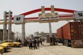 Iraq, Iran continue trading despite U.S. sanctions: report