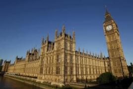 В Лондоне обвиняемую в хищении жену азербайджанского банкира отпустили под залог