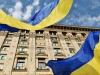 На Украине ввели уголовную ответственность для россиян за посещение Крыма
