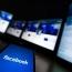 Facebook запатентует систему поиска друзей на основании перемещений пользователей