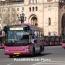 Грузовики и автобусы в странах ЕАЭС должны быть обеспечены цепями противоскольжения