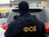 ՌԴ հատուկ ծառայություններն ադրբեջանցի լրագրողին լրտեսության մեջ են մեղադրում