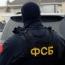 Russian FSB suspects Azerbaijani journalist of espionage
