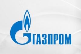 Армянская налоговая нашла масштабные нарушения в местном «Газпроме»