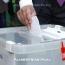 ԵՄ-ն 1,5 մլն եվրո է հատկացրել ՀՀ-ում ընտրությունների համար