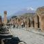 Ancient bedroom 'erotica' art discovered in Pompeii