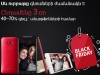 Black Friday: VivaCell-MTS offers 40-70% discounted smartphone deals