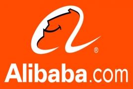 Основатель Alibaba Group вступил в Коммунистическую партию Китая