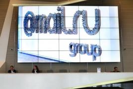 У Mail.ru появится собственный голосовой помощник
