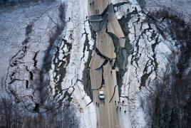 Землетрясение магнитудой 7,2 на Аляске: Введен режим ЧП