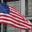 U.S. House passes Ukraine Holodomor resolution