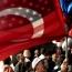 ԱՄՆ-ն անընդունելի է համարում Թուրքիայի նոր ռազմական գործողությունը Սիրիայում