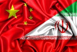 China wants to expand ties with Iran: diplomat