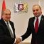ՀՀ նախագահն ու Վրաստանի վարչապետը կարևորել են արդյունավետ գործակցության խորացումը