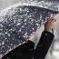 Դեկտեմբերի 20-ին, 21-ին Երևանում հնարավոր է թաց ձյուն