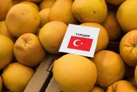 Россия запретила ввоз в страну зараженных цитрусовых из Турции