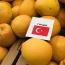 ՌԴ-ն արգելել է վարակված ցիտրուսայինների ներկրումը Թուրքիայից