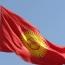 Kyrgyzstan President congratulates Armenia's Pashinyan on election win