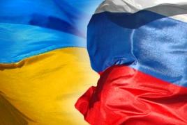 Украина продлила запрет на въезд для мужчин из РФ в возрасте от 16 до 60 лет