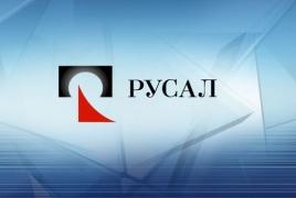 У UC Rusal появился новый председатель совета директоров