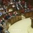 День созыва первой сессии нового парламента Армении будет объявлен 4 января