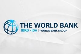 Всемирный банк улучшил прогнозы по темпам роста ВВП Армении