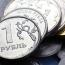 В РФ ввели пошлину на интернет-покупки из-за рубежа
